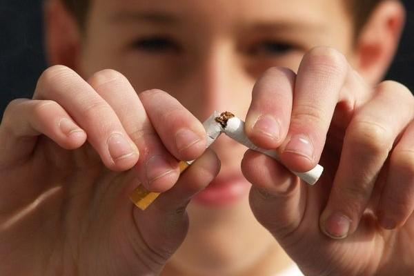 Последняя сигарета