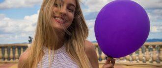 Девушка и фиолетовый шар
