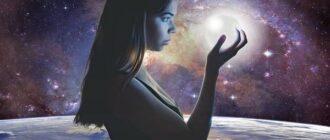 Девушка в космосе