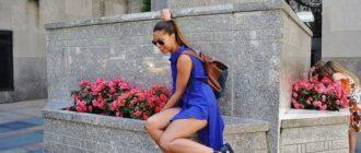 Мадам в голубом платье