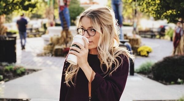 Прогулка с кофе