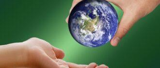 Мир в наших руках